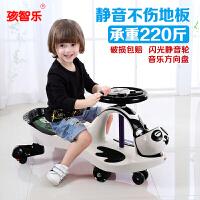 熊猫儿童扭扭车 带音乐静音轮幼儿滑板溜溜车 1-3-6岁宝宝玩具车 男女孩摇摆车