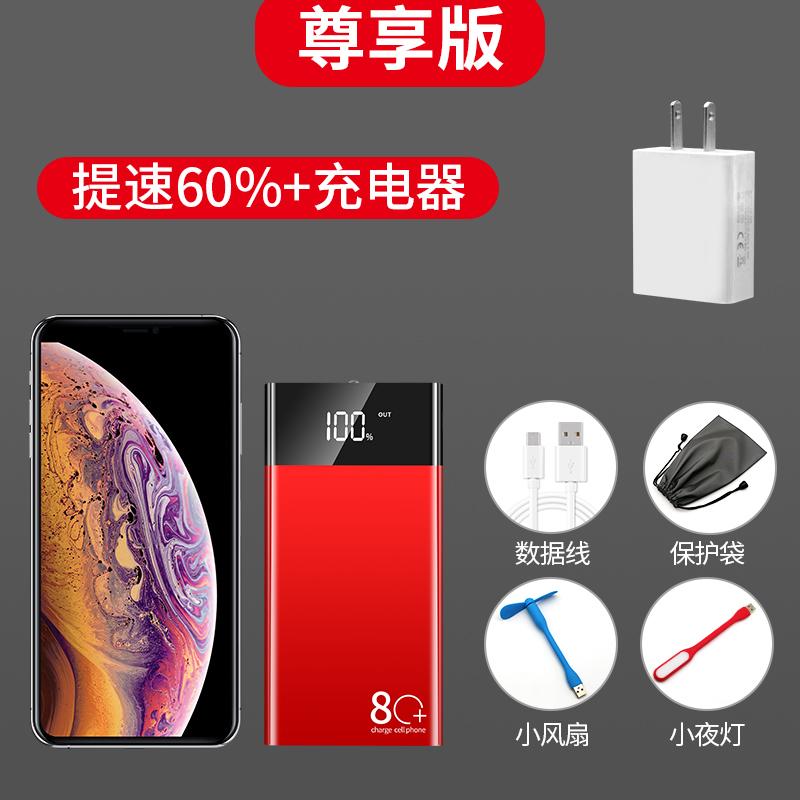 超薄充电宝便携移动电源20000女苹果vivo华为oppo小米手机通用迷你可爱磁吸大容量快充闪充小巧