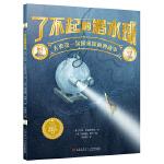 小�L江�典�L本系列 了不起的��水球:人�第一次探索深海的故事