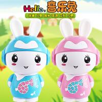 儿童8G音乐兔宝宝早教机故事机遥控MP3音乐播放器可充电可下载可插卡送男孩女孩生日礼物婴幼儿0-3-6周岁智能玩具六一儿童节