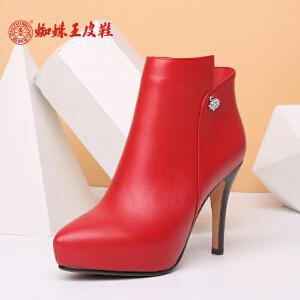 蜘蛛王女靴超高跟2017秋冬新款真皮短筒靴侧拉链短靴防水台结婚鞋