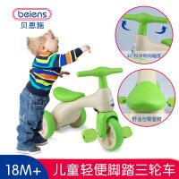 贝恩施 儿童三轮车脚踏车宝宝童车玩具 2-3岁小孩自行车玩具