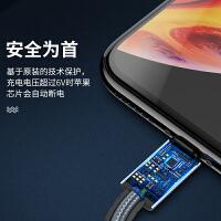 20190701223733485苹果6数据线iPhone7快充8Plus苹果x手机xr通用mfi认证头xs平板ipa