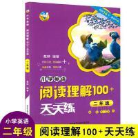 二年级小学英语阅读理解训练理解完形填空带答案同步阅读组合100