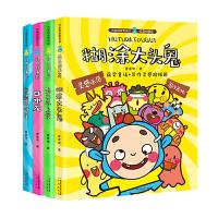 管家琪获奖童话・怪奇故事袋新版(4册套装)