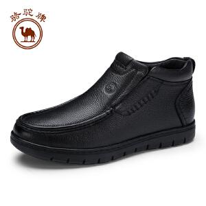 骆驼牌男靴 2017冬季新品真皮柔软套脚保暖男皮靴子耐磨高帮男鞋
