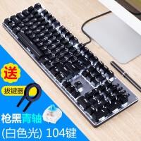 至乐 E10 机械键盘青轴 黑轴茶轴(红轴游戏吃鸡台式 笔记本电脑办公有线 外接网吧电竞外设)