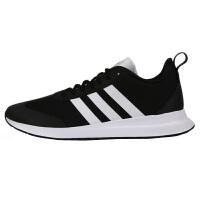 Adidas阿迪达斯 男鞋 运动休闲耐磨轻便跑步鞋 EE9731