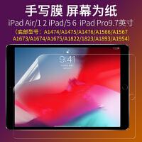 2018新款苹果ipadpro11手写膜iPad pro12.9英寸类纸感贴膜air2写 iPad/air1 2/5