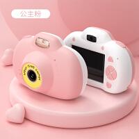 儿童照相机玩具 可拍照录视频迷你宝宝高清小单反小孩生日礼物