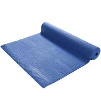 皮尔瑜伽 PVC6mm纯色防滑瑜伽垫蓝色 (附带背包)