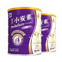 【18年2月生产】新加坡进口雅培小安素全营养配方粉香草口味3段900克*2罐装1-10岁适用