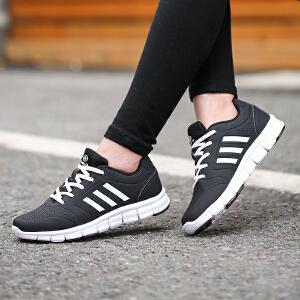【限时特价】Q-AND/奇安达女士轻便透气减震经典运动休闲跑步鞋