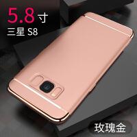 三星s8手机壳s8+plus保护套galaxy曲屏s8+创意SM-G9550男G9500女S8plu