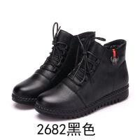 牛皮加绒短靴女2019冬新款妈妈靴子平底老人鞋棉鞋保暖女短靴 黑色 2682黑色