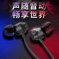 realme x耳机 耳机有线入耳式重低音 通用 vivox23 x20 x20a x20plus oppoReno2