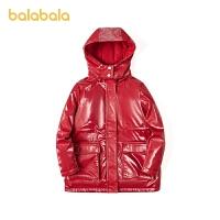 【五一出游季 4件4折:188】巴拉巴拉女童棉服儿童棉衣2021新款春季童装外套中大童棉袄珠光潮