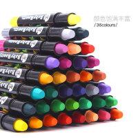 美乐蜡笔儿童安全可水洗旋转蜡笔24色宝宝蜡笔36色蜡笔油画棒炫彩棒幼儿园画笔蜡笔儿童蜡笔套装