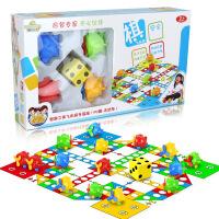 大号立体飞机棋游戏过家家玩具飞行棋升级版3岁以上益智互动玩具