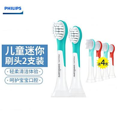 飞利浦(PHILIPS)儿童电动牙刷头HX6032适用HX6311/HX6312/6322软毛迷你型2支装 儿童型刷头 适合儿童使用