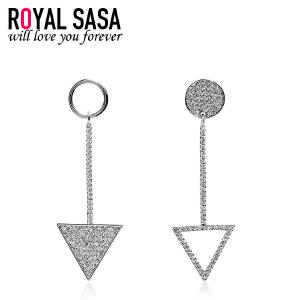 皇家莎莎几何耳钉女日韩国气质银针耳环耳坠微镶仿水晶配饰品礼物