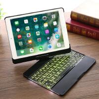 苹果iPad pro 10.5寸平板电脑无线蓝牙键盘A1701保护套旋转一体式 黑色 iPad pro 10.5寸