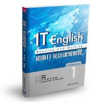 初级IT英语读写教程1 司炳月 张雅欣 于芳 吴迪 于小菲 9787302482680