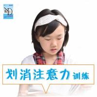 数字与字母划消专注力训练好儿女小学生注意力考试不粗心儿童礼物