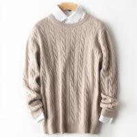 №【2019新款】冬天穿的加厚山羊绒衫男士圆领纯色麻花针织衫短款套头打底毛衣