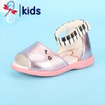 【1件2折后:59元】红蜻蜓夏季新款凉鞋时尚鱼嘴可爱流苏轻便舒适女童小童儿童凉鞋