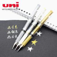 现货三菱高光笔um153高光白笔中性笔1.0mm手绘金银白色签字笔油漆笔金色婚礼签名笔水彩颜料0.8留白笔uniball