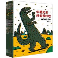 宫西达也恐龙绘本系列 我是霸王龙 你看起来好像很好吃 永远爱你我爱你遇到你,真好蒲蒲兰绘本馆儿童书籍宝宝幼儿故事书3-