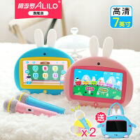 火火兔儿童视频故事学习早教机I6触屏护眼平板电脑0-3-6岁