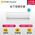 【苏宁易购】松下空调大1.5匹直流变频二级挂机 SFE13KL1