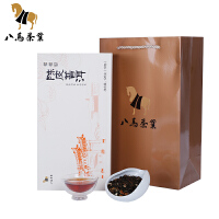 八马茶叶 新会陈皮普洱茶熟茶柑普茶礼盒装126克