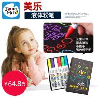 六一儿童节礼物!美乐儿童粉笔彩色绘画画板彩笔白板笔可擦粉笔水溶性