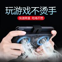散热器 手机散热器 降温神器冷却手柄游戏机通用水冷式冰苹果X小米vivo华为荣耀o