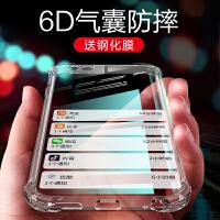 苹果6手机壳i6透明爱疯超薄i6s保护套A1700硅胶4.7寸个性pingg男 苹果6splus -壳 (不*品)