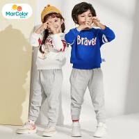 【1件2折】马卡乐童装22春新款男童两件套纯棉圆领休闲卫衣裤子套装
