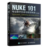 NUKE 101 专业数字合成与视觉特效 第2版