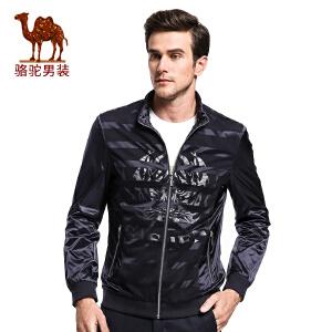 骆驼男装 时尚立领修身薄款夹克衫青年外套潮男