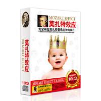 正版古典光盘莫扎特效应孕妇胎教cd汽车音乐宝宝幼儿早教光盘碟片