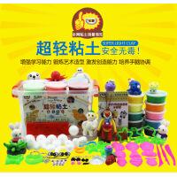 可爱号超轻粘土 3D太空泥彩泥无毒橡皮泥模具沙套装儿童玩具