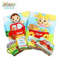 婴儿撕不烂动物尾巴触感立体布书早教响纸宝宝玩具立体益智布书