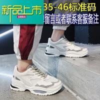新品上市小白鞋男春季男士运动跑步鞋增高老爹鞋透气网面百搭潮男鞋子潮鞋 C款 白色
