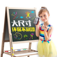 儿童宝宝可升降画架支架式家用画画涂鸦写字板画板双面磁性小黑板