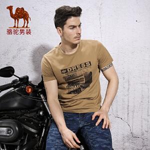 骆驼男装 夏季款时尚印花纯棉圆领青年短袖T恤衫男上衣