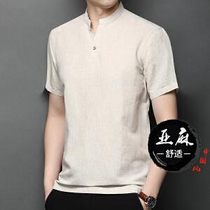 2件9折 3件8折 100%亚麻短袖衬衫男士纯麻中国风和尚领唐装夏季薄款纯色青中年休闲上衣男装衬衣 伯克龙Z9105