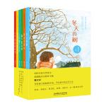 曹文轩给孩子的阅读计划(函套共6册)