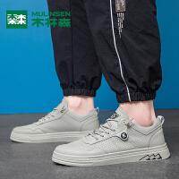 木林森新款男鞋夏季透气冲孔小白鞋男士休闲鞋板鞋